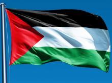 Palestine, flag