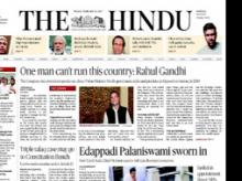 the-hindu-group-s-tamil-magazine   Topic Article - Business