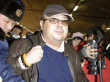 A file photo of Kim Jong Nam|  Photo: Reuters