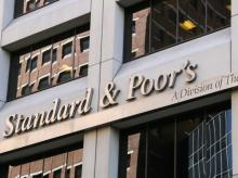Standard and Poor's headquarter in New York
