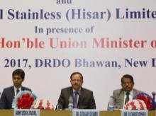 Dr Subhash Bhamre (centre) with JSHL & DRDO officials