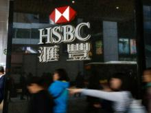 HSBC Holdings Pic, Hong Kong, Europe