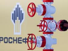 Rosneft, Russian state oil company