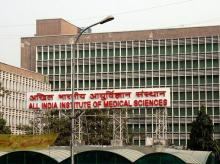 AIIMS. Photo: PTI