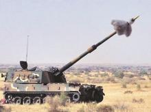 defence, artillery