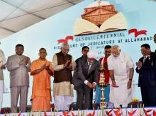 Narendra Modi, CJI, J S Khehar, Sesquicentennial Celebrations, Allahabad HC, UP, Ram Naik, Yogi Adityanath, Ravi Shankar Prasad