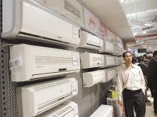 Daikin to continue investment plan for third manufacturing set up in India