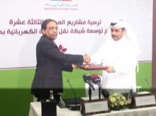 L&T's S N Subrahmanyan (left) & Kahramma's Eng Essa bin Hilal Al Kuwari