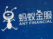 ant financial, ant