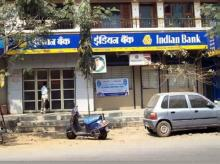 Indian bank, PSB,