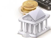 DCB Bank cuts MCLR rates by up to 0.57 percentage point