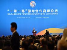 Belt and Road Forum, One Belt One Road, Silk Road Summit, Silk Road,