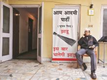 AAP denies allegations against it have dented its popular appeal, but fears a serious attempt to malign its brand image