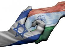 Israel, India, flag