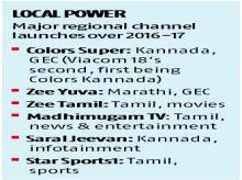Star India launches first ever regional language sports channel in Tamil