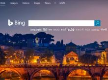 Homepage of Bing's official website