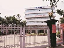 BSNL building