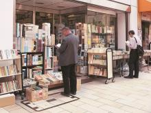 Two dozen Japanese firms have set up at least 62 shops or distributorships selling secondhand Japanese goods in eight South-east Asian countries