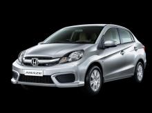 Honda Amaze 'Privilege Edition' launched; starting price Rs 6.5 lakh