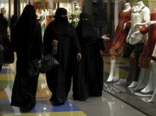 Saudi woman arrested for wearing mini skirt in video; Twitter reacts