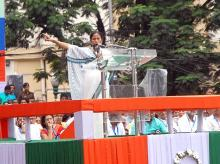 TMC chief, West Bengal Chief Minister, Mamata Banerjee, Mamata, Trinamool Congress, Martyr's day, Kolkata