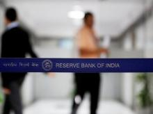 RBI, Reserve Bank of India, Monetary policy