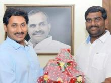 Y S Jagan Mohan Reddy, Congress