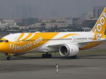 Scoot expects its operations in India to grow by just 5-7 per cent in the next few years, despite the domestic market for international travel to South East Asia and Australia expected to explode