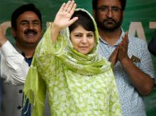 7th Pay Commission, J&K, Jammu and Kashmir, Mehbooba Mufti, seventh pay commission, Mohammad Altaf Bukhari, pdp