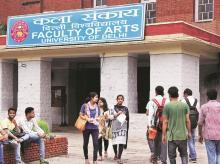 delhi university, education, DU