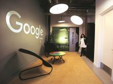 Google, Alphabet, Alphabet Inc, Silicon Valley,