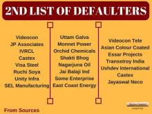 RBI's second list of defaulters