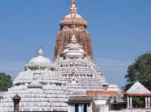 Odisha, Tourism, Odisha Tourism