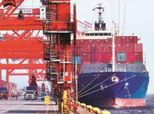 exportsexports
