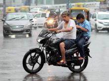 Rainfall, rain
