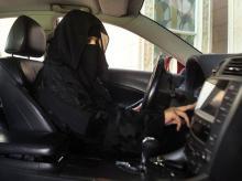 Saudi Women Driving Ban