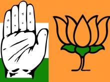 Congress, BJP, Congress-BJP, Cong-BJP, symbol