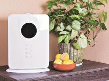 Choose the right air purifier to help protect yourself from pollution