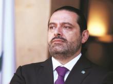File photo of Saad al-Hariri
