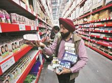 Legal Metrology Rules, Packaging rules, Retail store