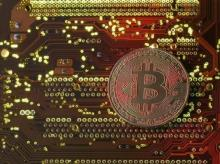 bitcoin, cryptocurrency, cryptojacking