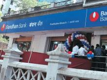 With 7% discount deal, Gruh-Bandhan Bank merger a growth key for the NBFC
