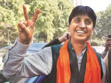 AAP, Kumar Vishwas
