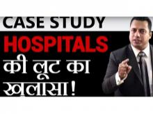 Vivek Bindra, Medical systems is asliyat