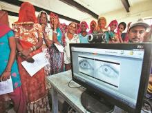 Aadhar, privacy concerns, UIDAI, privacy rights, VID, virtual identification number