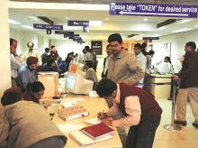 bank, bank policy makers