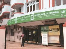 Dwarka Das Seth availed various credit facilities from the bank between 2007 and 2012 that rose to Rs 3.9 billion in the period.