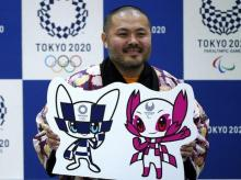 2020 Tokyo olympics, tokyo olympics, japanese mascot, anime,Olympic, Paralympic Games