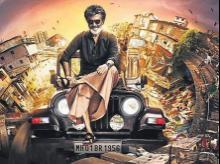 Rajinikanth Kaala movie