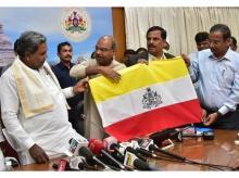 Karnataka new flag